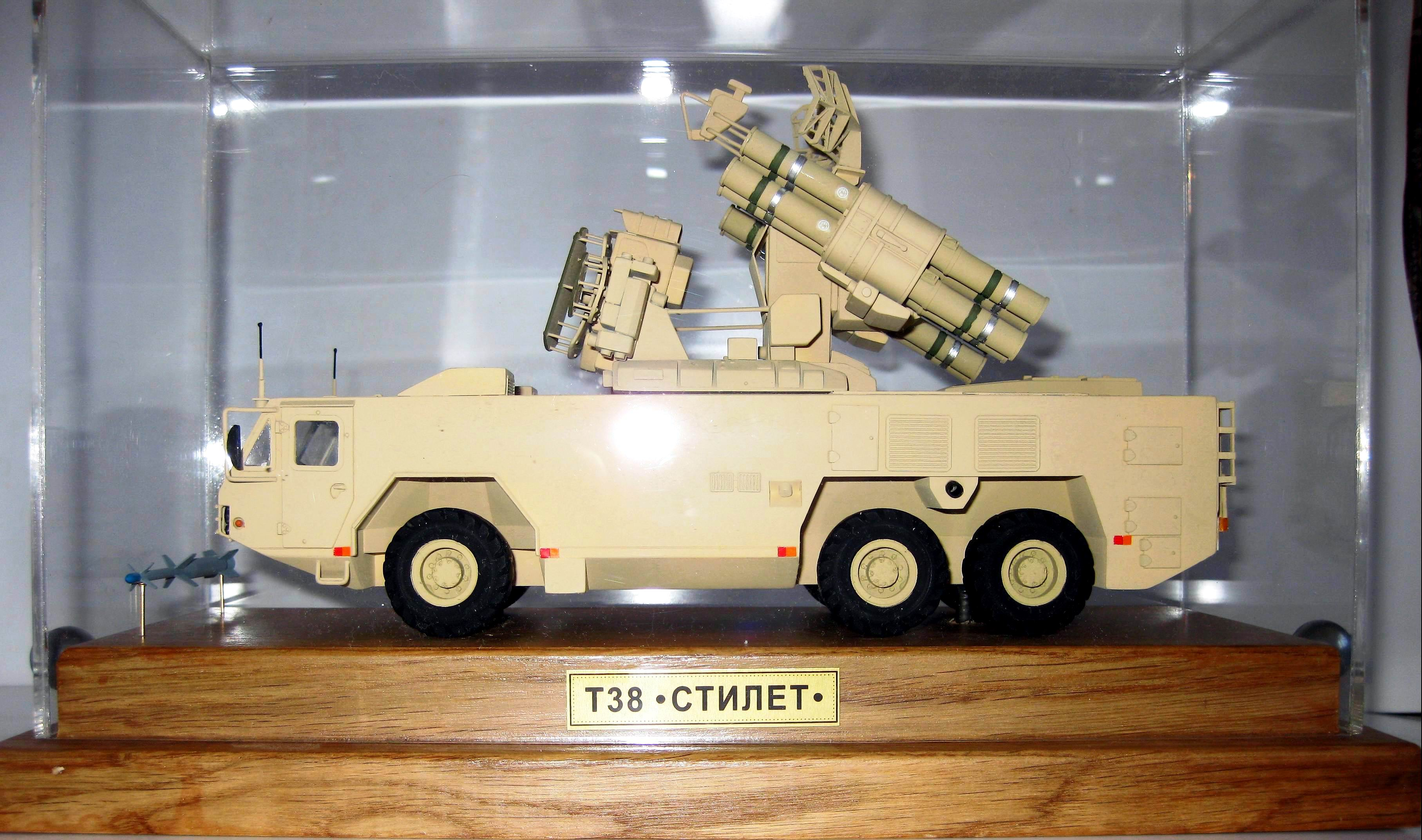 http://militaryrussia.ru/forum/download/file.php?id=16623&sid=d77a3d4f7497e3ee79ccce6497a69f31&mode=view