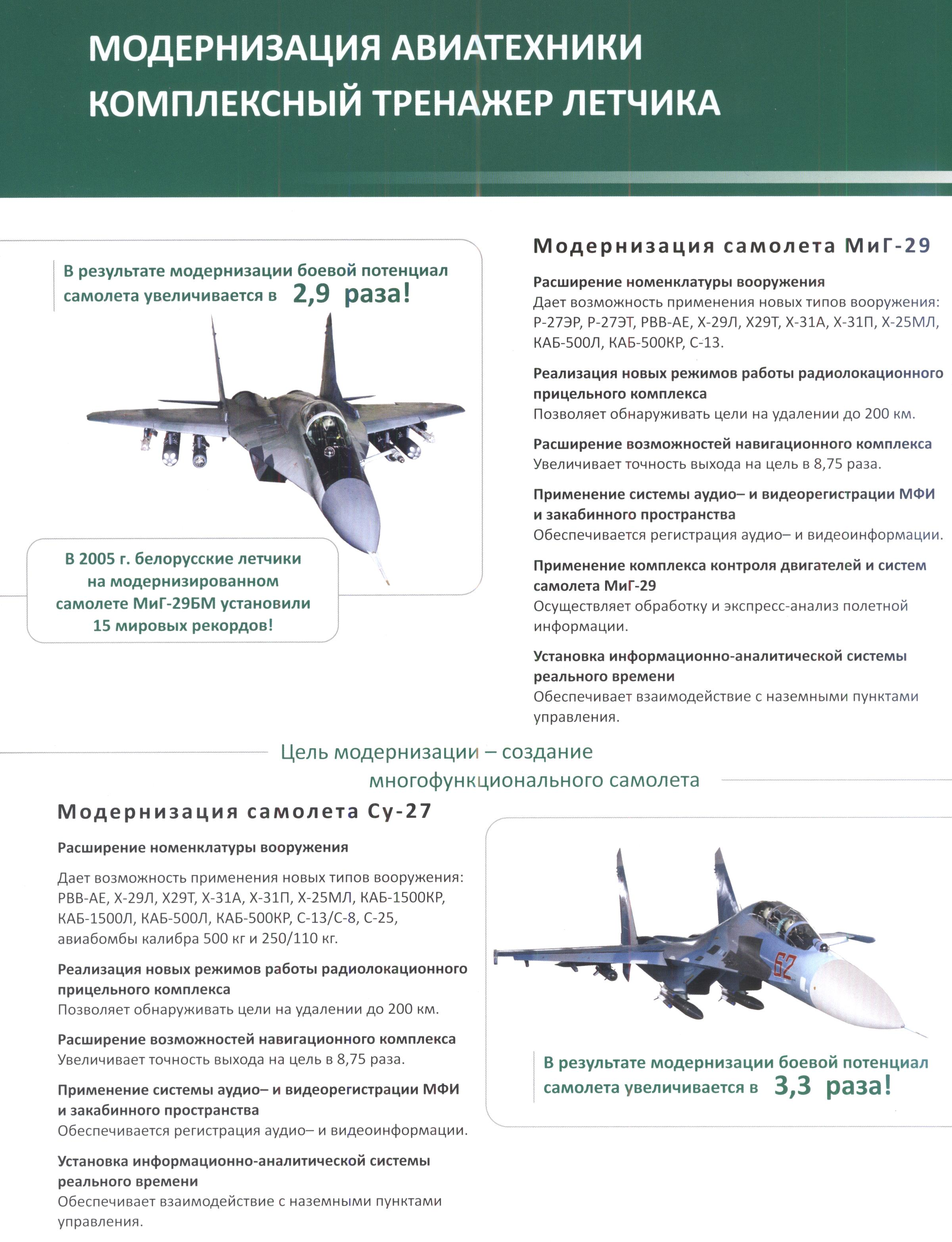 http://militaryrussia.ru/forum/download/file.php?id=19660&sid=54a1bccbe0d3b89a027156f927d9f040&mode=view
