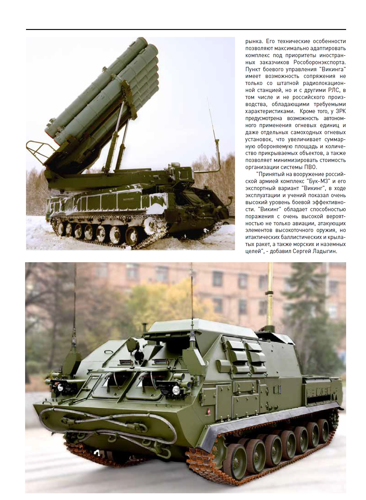 http://militaryrussia.ru/forum/download/file.php?id=41504&sid=283c0289acc434d92d67ee9a2cd236e6&mode=view