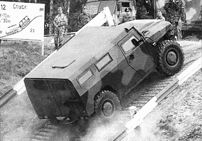 Image result for ГАЗ-2330 сзади