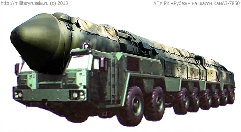 http://militaryrussia.ru/i/284/553/DRI44.jpg