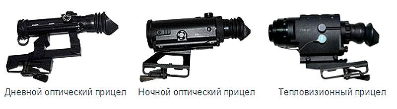 http://militaryrussia.ru/i/284/819/rAWWi.jpg