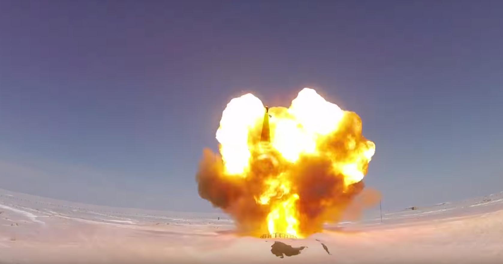 Скачать звук ракеты с отчетом